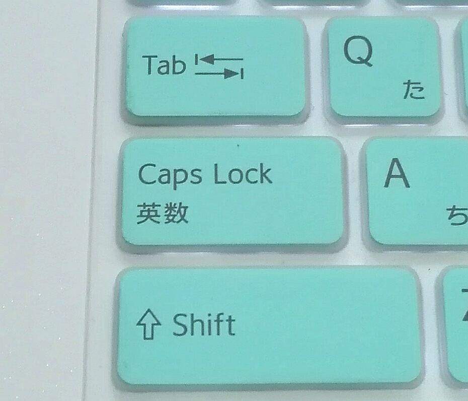 Shiftを押しながらTabキーを押す