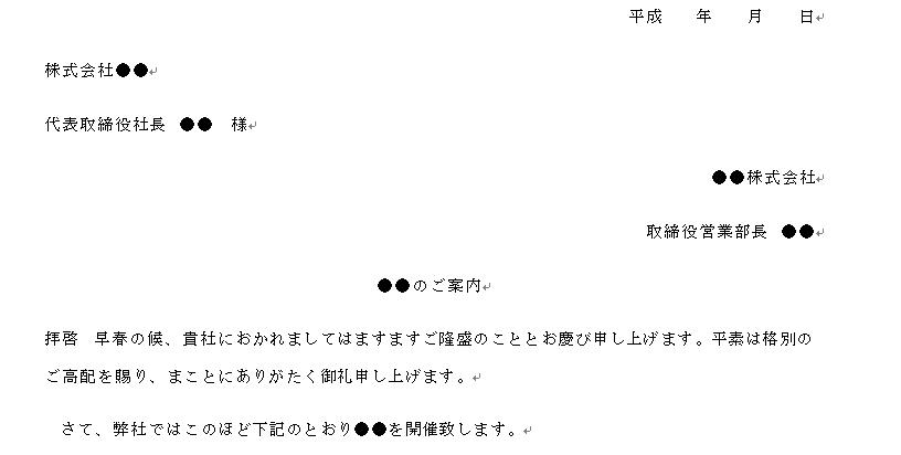 annaijyou_image