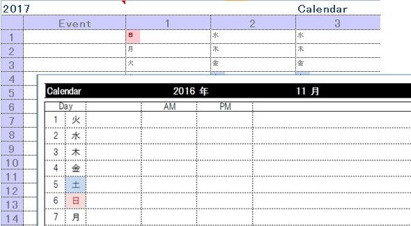 無料ダウンロード エクセルカレンダー