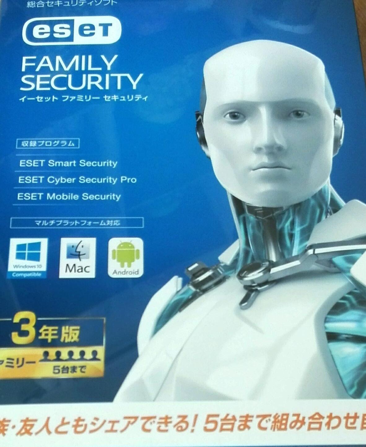 ESETファミリーセキュリティ3年版5台