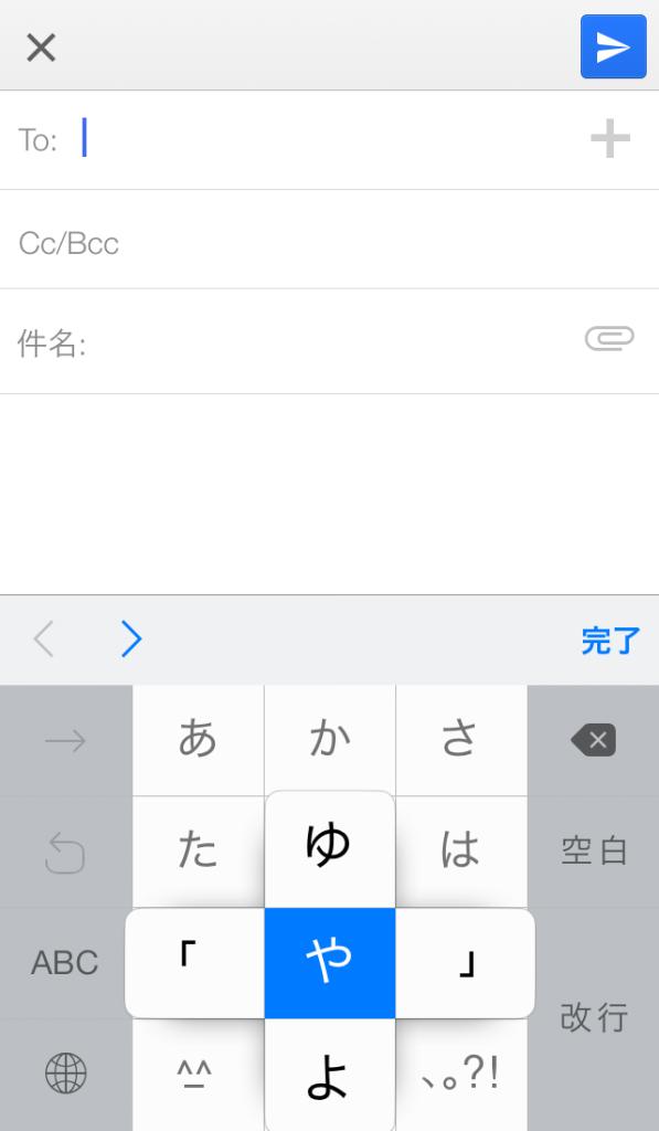 iphone8_01